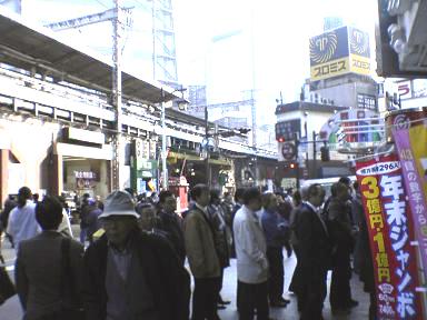karasumori